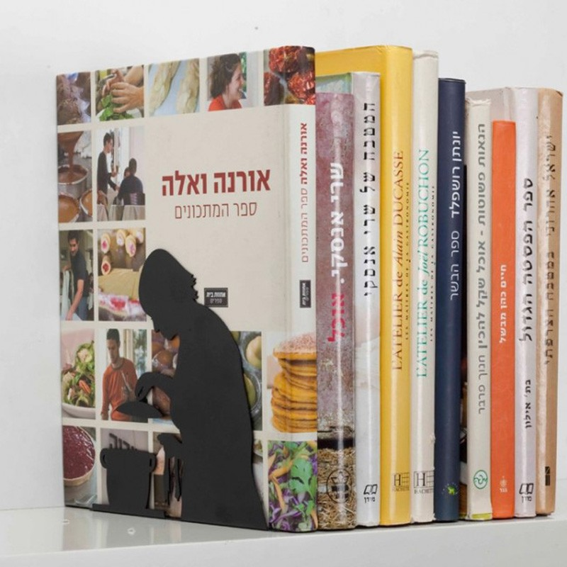 """""""By the Book"""" Bookend - for Cookery Lovers"""