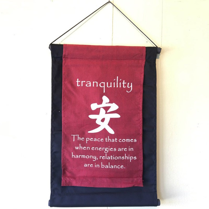 Handmade Tranquility Inspirational Yoga Banner